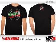 Belarus-MTZ AgroRoll96 Póló ( XXXL ) fekete